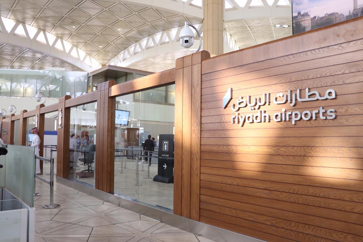 Riyadh Airport Transportation